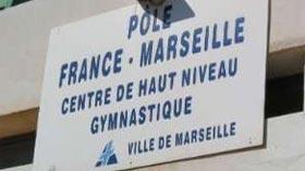 Pôle France gymnastique de Marseille
