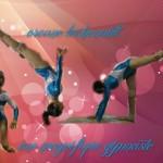 Oréane gymnaste au pôle de Toulon